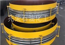 大直径煤气管道膨胀节